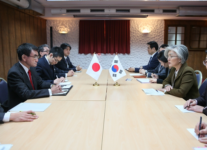 ROK-Japan Foreign Ministerial Meeting Held