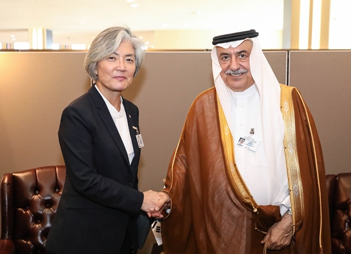 ROK-Saudi Arabia Foreign Ministers' Meeting on Occasion of UN General Assembly
