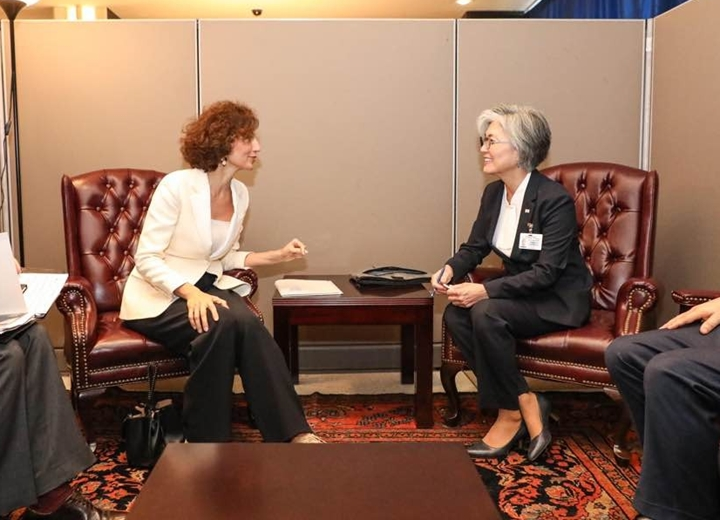 Foreign Minister Meets with Director-General of UNESCO
