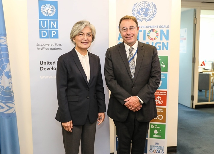 FM Meets with Administrator of UN Development Programme
