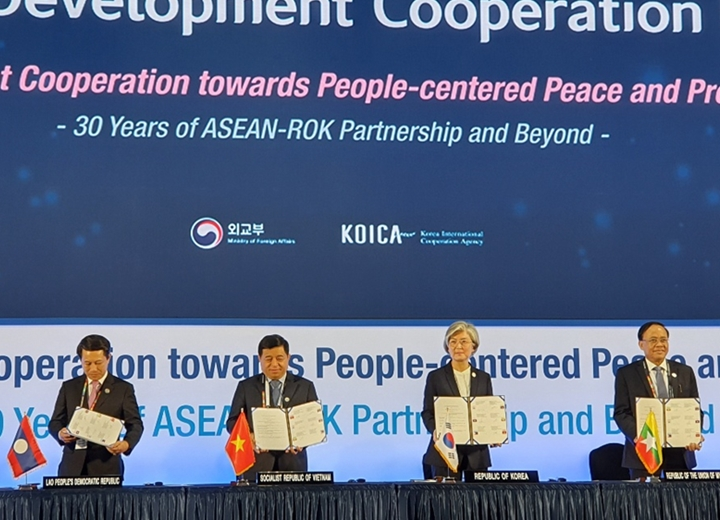 Korea and Key Southeast Asian Partners to Implement New Southern ODA