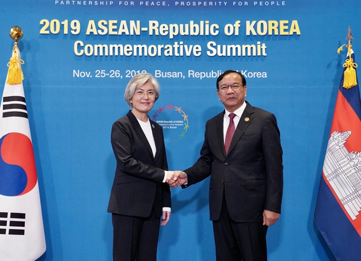 ROK-Cambodia Foreign Ministers' Meeting Held on Occasion of 2019 ASEAN-ROK Commemorative Summit