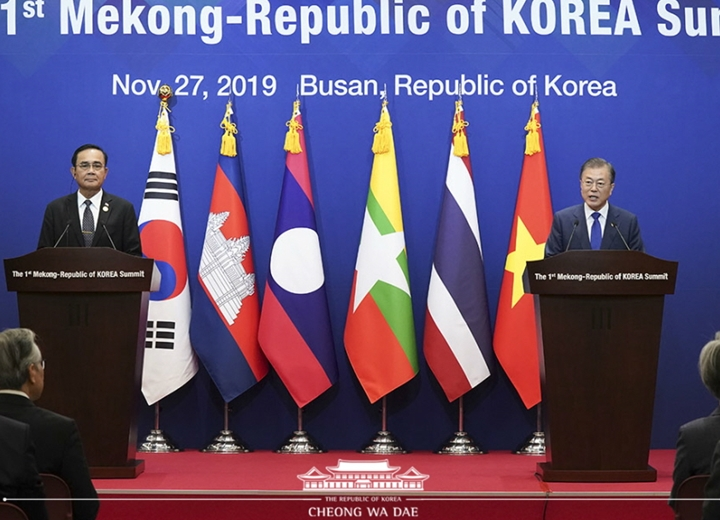 Opening Remarks by President Moon Jae-in at Joint Press Conference Following 1st Mekong-Republic of Korea Summit