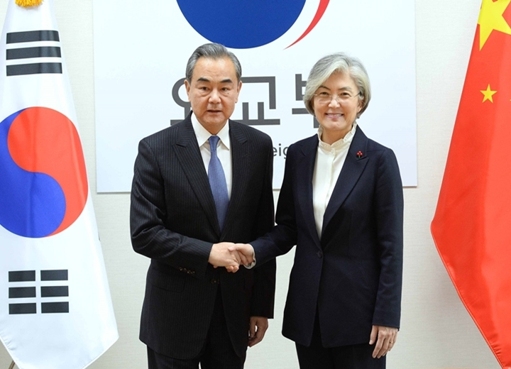 ROK-China Foreign Ministers' Meeting