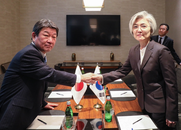 ROK-Japan Foreign Ministers' Meeting (Jan. 14)