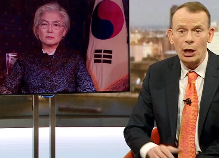 Image result for kang kyung wha bbc