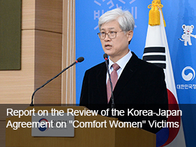 "Report on the Review of the Korea-Japan Agreement on ""Comfort Women"" Victims"