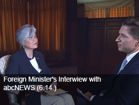 Foreign Minister's Interwiew with abcNEWS (6.14.)