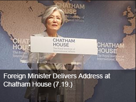 Foreign Minister Delivers Address at Chatham House in London, UK