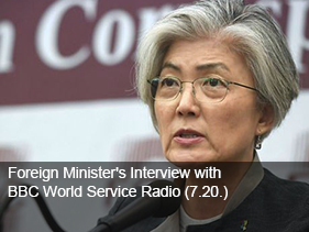 Foreign Minister's Interview with BBC World Service Radio (7.20.)