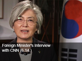 Foreign Minister's Interview with CNN (6.14.)
