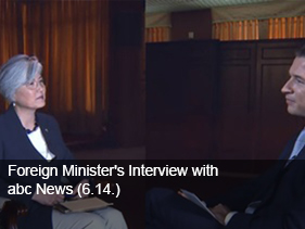 Foreign Minister's Interview with abcNEWS (6.14.)