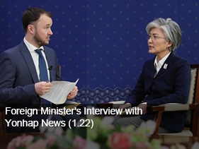 Foreign Minister's interview with Korea Now, the English YouTube channel of Yonhap News Agency
