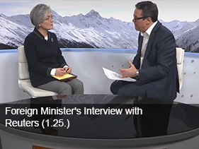 Foreign Minister's Interview with Reuters (1.25.)