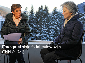 Foreign Minister's Interview with CNN (1.24.)