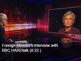 Foreign Minister's Interview with BBC HARDtalk (8.22.)