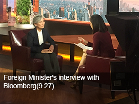 Foreign Minister's interview with Bloomberg(9.27)