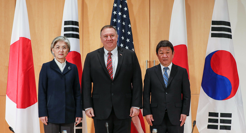 ROK-U.S.-Japan Foreign Ministerial Meeting
