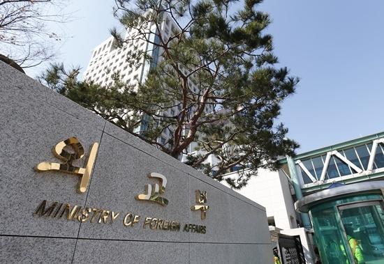 일본 2019년 외교청서에 대한 외교부 대변인 논평