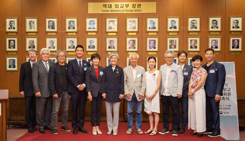 Members of the Consultative Committee on Cultural Diplomacy Selected for the 4th Term