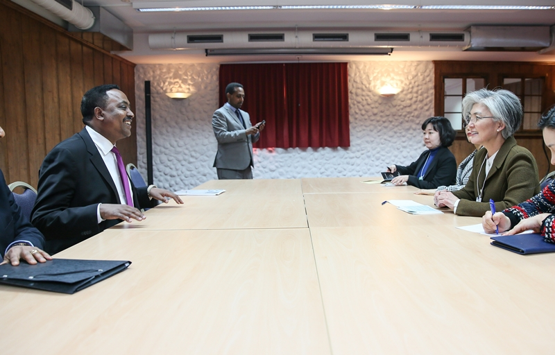 ROK-Ethiopia Foreign Ministerial Meeting Held