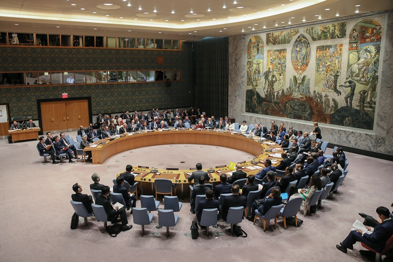 Remarks at United Nations Security Council Meeting on DPRK Denuclearization