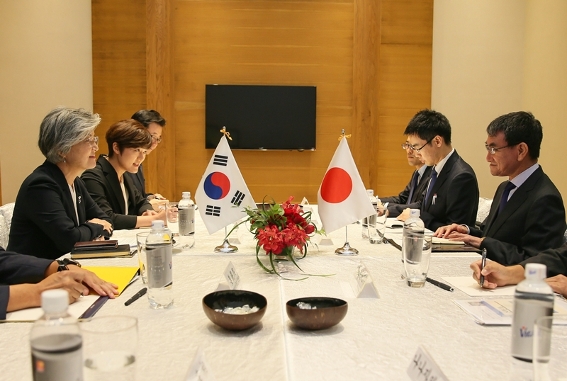 Outcome of ROK-Japan Foreign Ministerial Meeting Held on Sept. 11