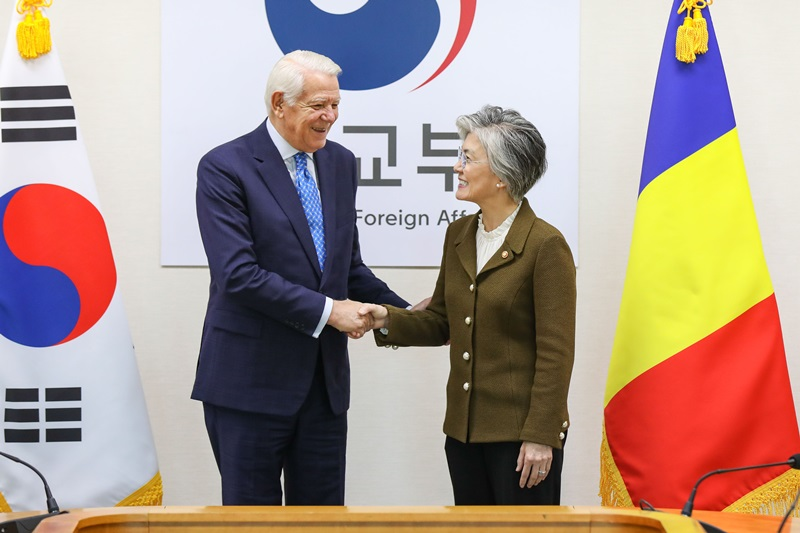 Outcome of ROK-Romania Foreign Ministers' Meeting