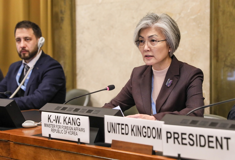 FM Delivers Address at High-Level Segment of CD