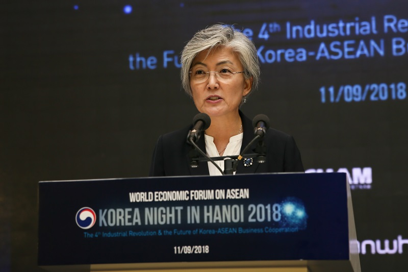 Celebratory Remarks at Korea Night in Hanoi, Vietnam