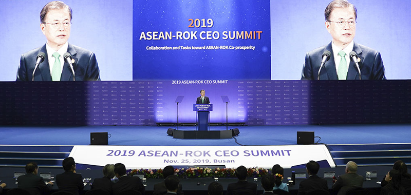 Remarks by President Moon Jae-in at 2019 ASEAN-ROK CEO Summit