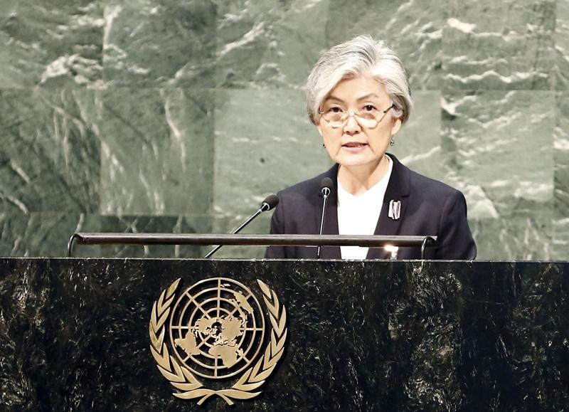 2019년 유엔 평화유지 장관회의