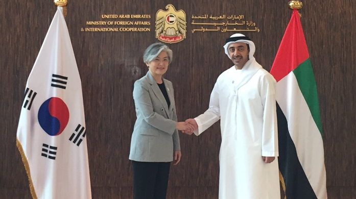 Foreign Minister Holds 3rd ROK-UAE Strategic Dialogue