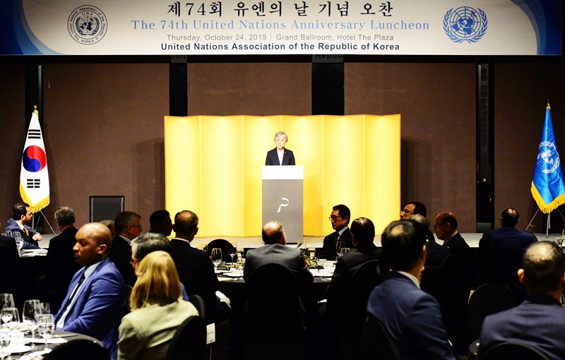 Keynote Address On the occasion of the 74th United Nations Day Commemorative Luncheon By H.E. KANG Kyung-wha Minister of Foreign Affairs Republic of Korea